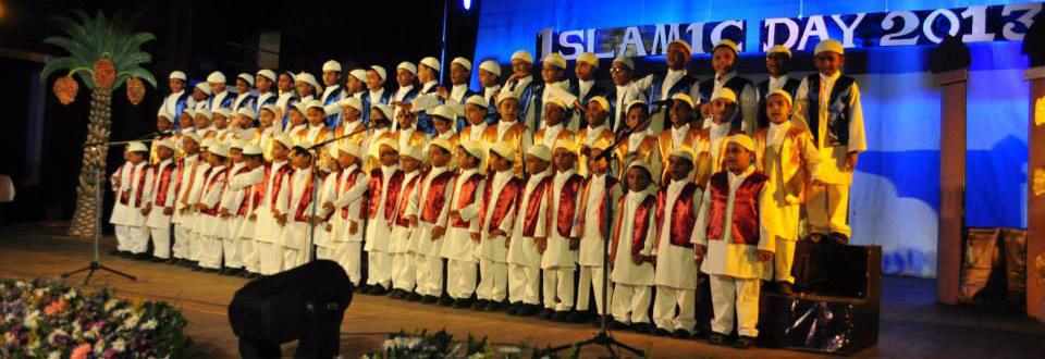 Islamic Day 2013