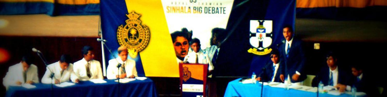 Sinhala oratory