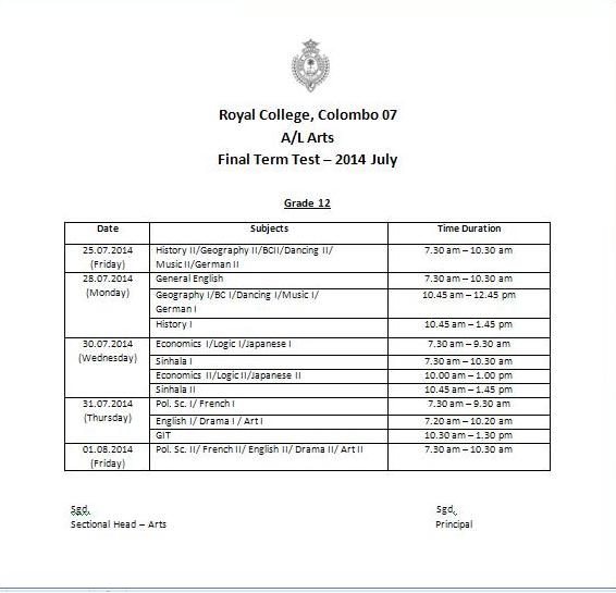 Advanced Level ( Grade 12 ) – Third Term Test Time Table | Royal College