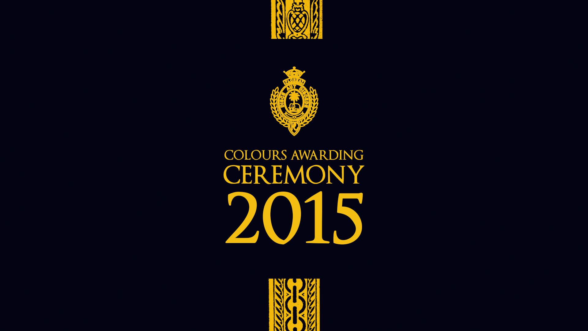 Colours Awarding Ceremony 2015