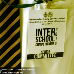 RCTLA Inter-School Competitions 2016